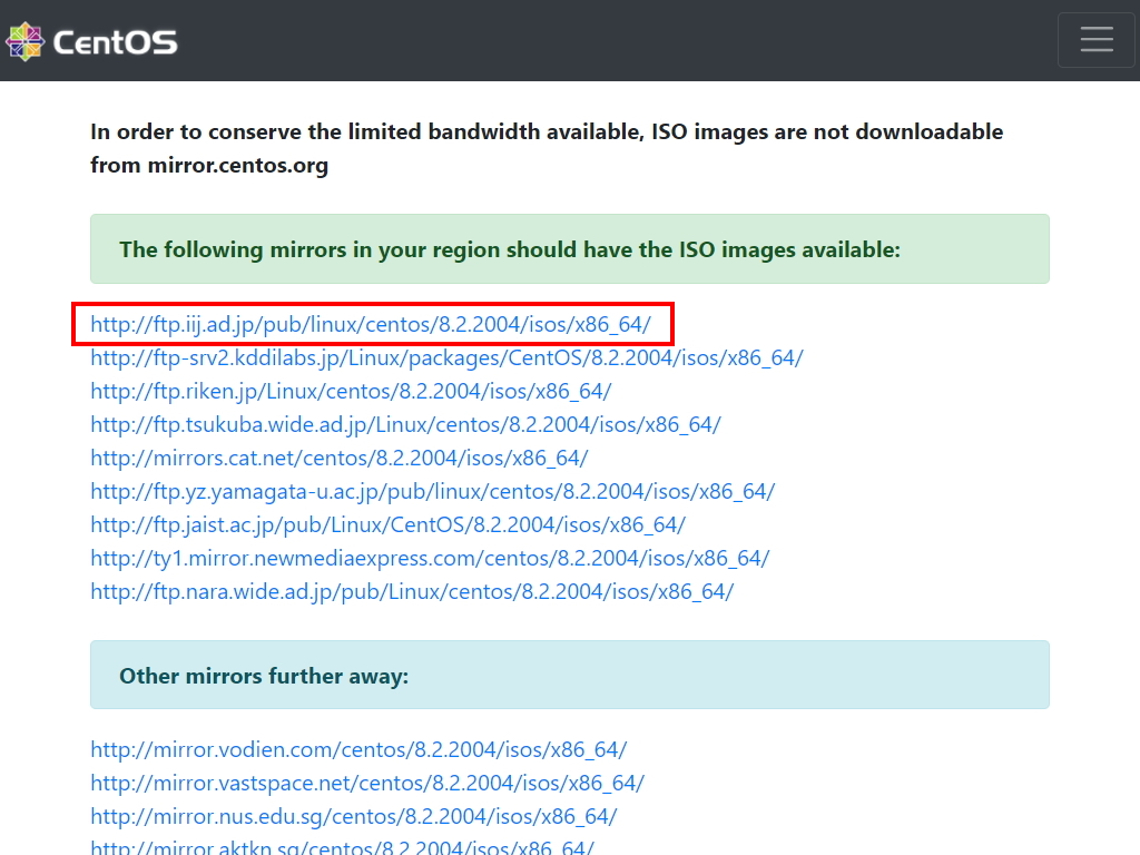 CentOSのミラーサイト一覧