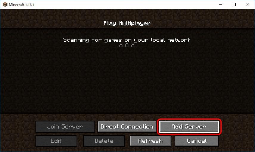 『Add Server』を選択します。