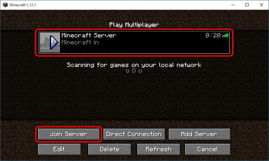 『Join Server』を選択すると、選択中の Minecraft サーバーに入ることができます。